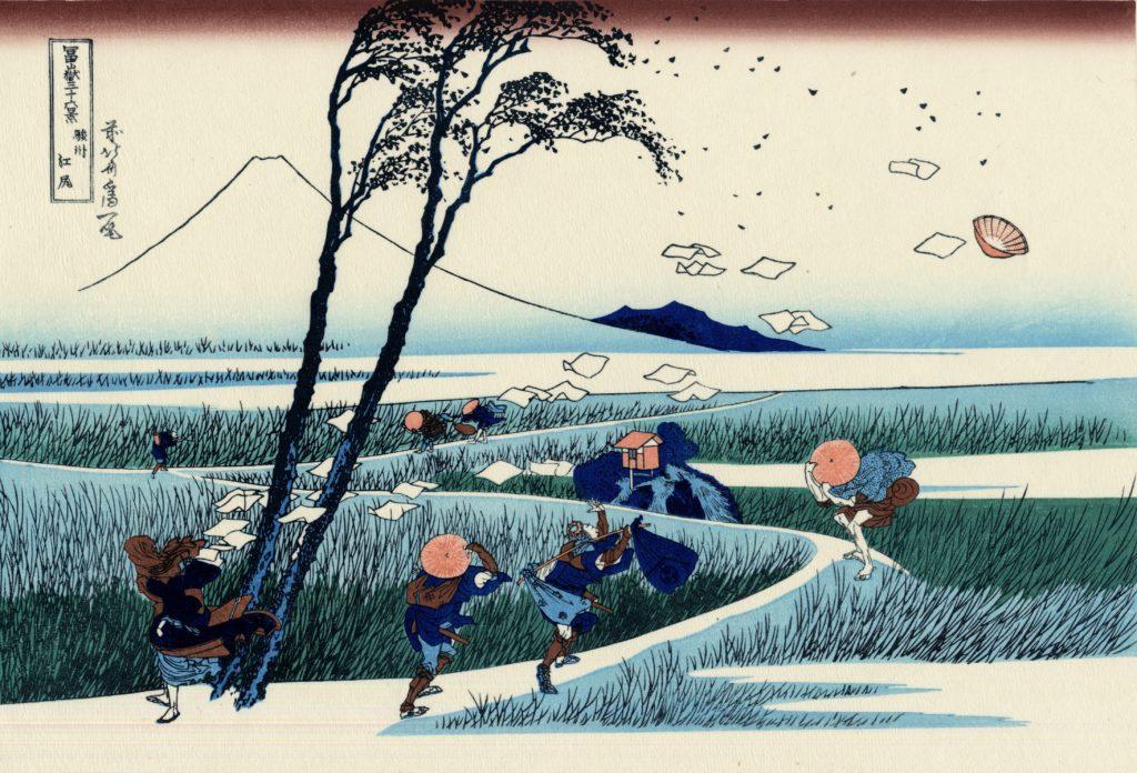 Ejiri w prowincji Suruga; Hokusai
