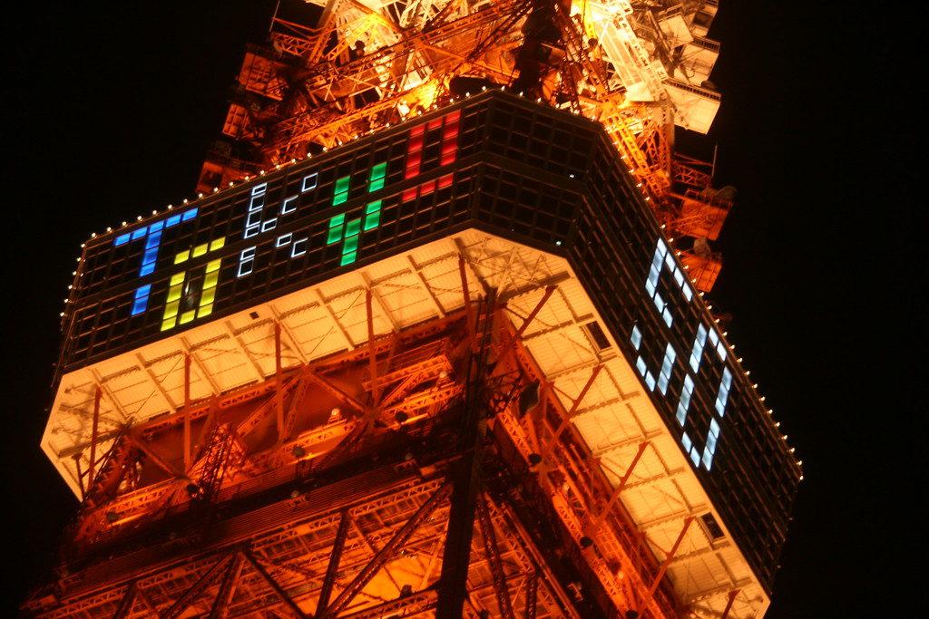 tokyo tower 50-lecie