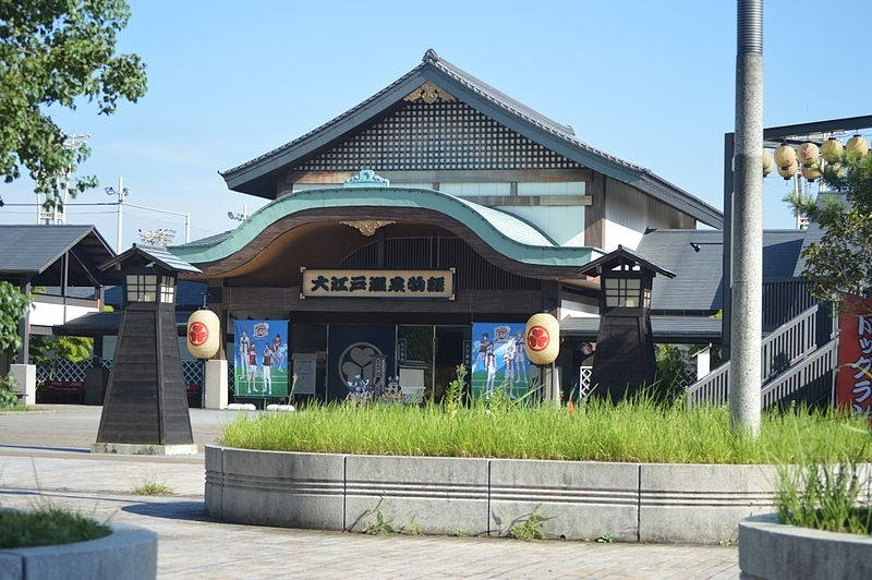 Ōedo-onsen-monogatari