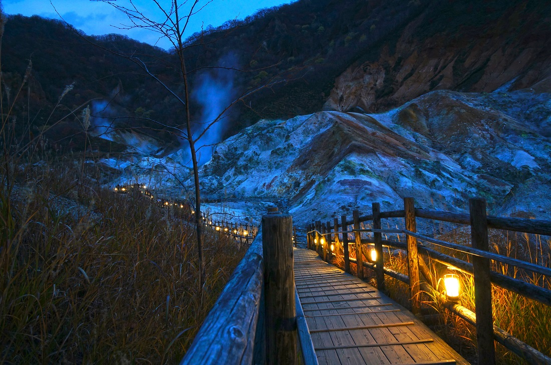 onsen noboribetsu w Japonii/Hokkaido