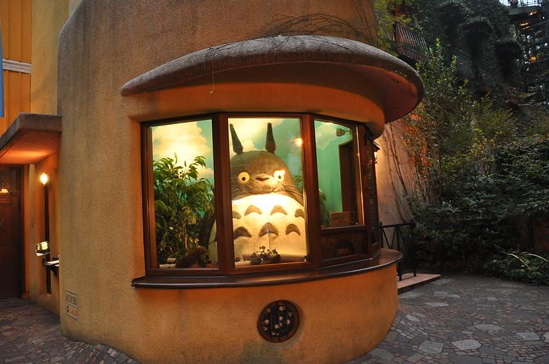 muzeum studio ghibli