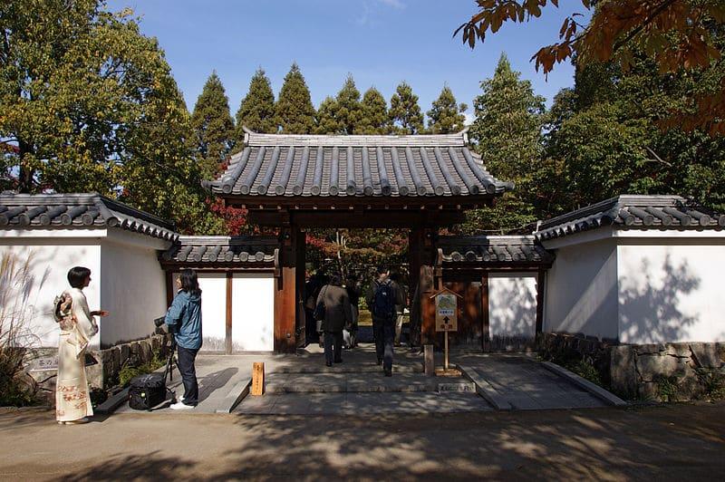 Kōko-en ogród