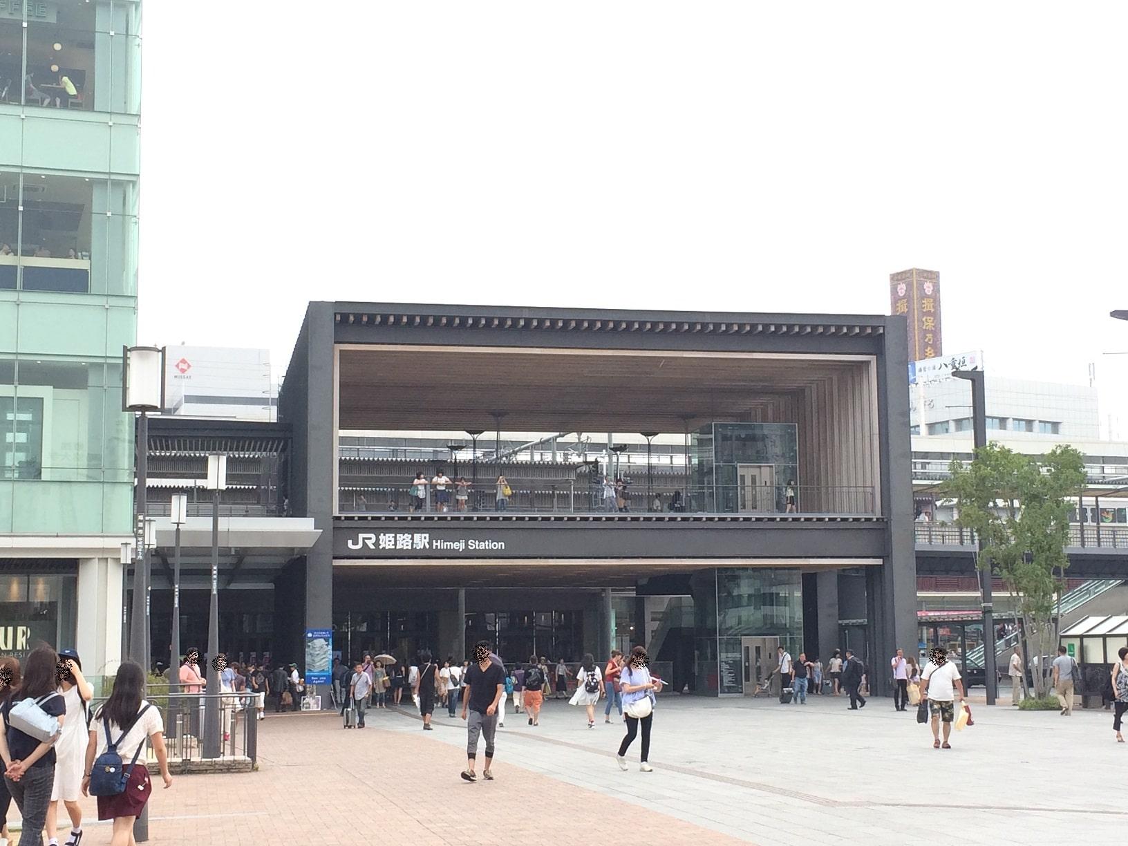 Stacja Himeji