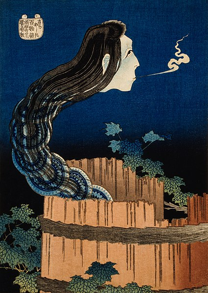 Studia Okiku na obrazie Hokusaia